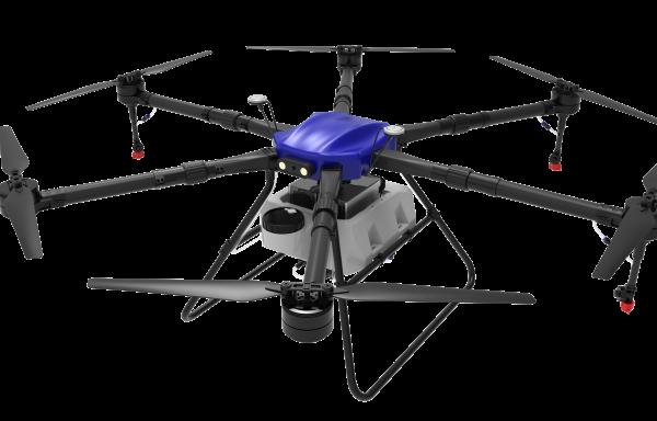 Avion-XH25L Agriculture drone