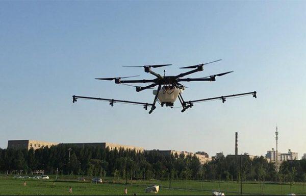 Avion LGAD-P15 Agriculture Drone